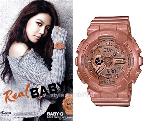Cadio Baby G Rube soshified styling casio