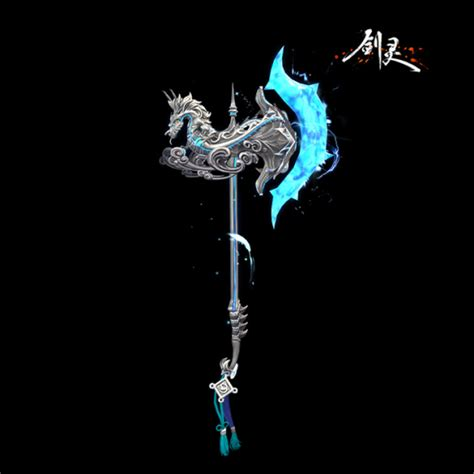 Weapon Soul 2016 blade and soul gold blade soul items blade and soul wiki