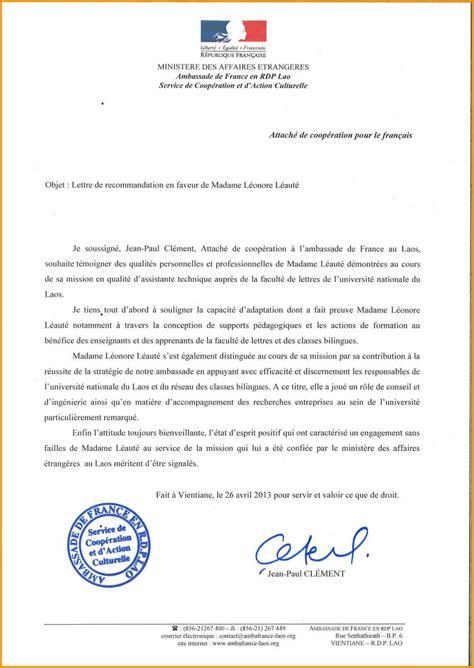 12 mod 232 le lettre recommandation lettre administrative