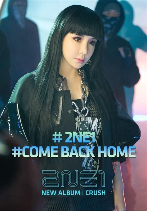 2ne1 come back home 2ne1 photo 36795421 fanpop