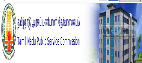 Tn Mba Counselling 2017 by Tn Psc 333 Aao Recruitment Notification 2017