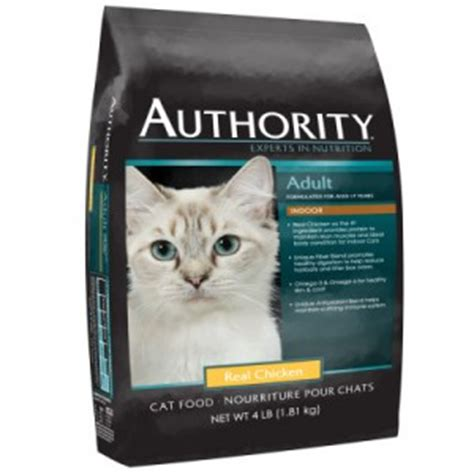 authority food coupon 4lb bag of authority cat food only 99 cents at petsmart with high value printable 5 1