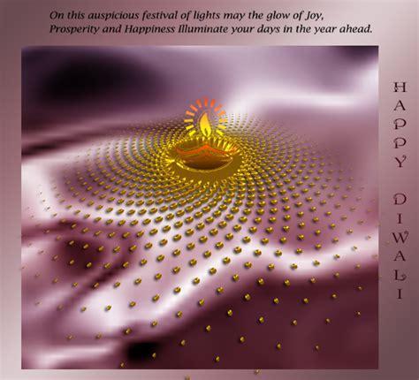 divine light  diwali  happy diwali wishes ecards