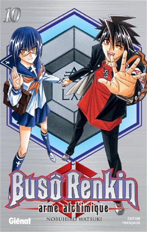 Komik Busou Renkin Vol 1 10 vol 10 buso renkin epilogue news