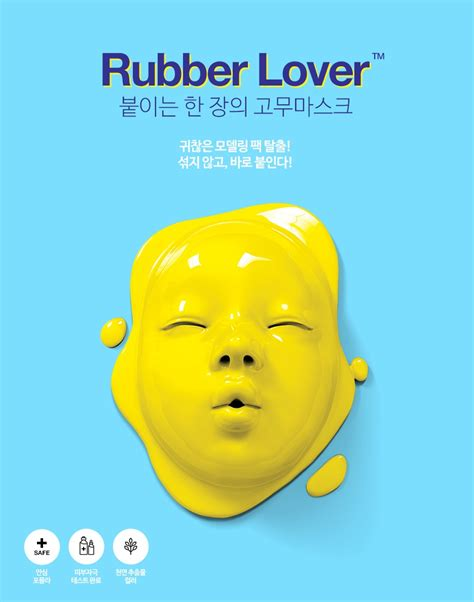Rubber Mask Firming Lover dr jart attachable modeling rubber mask 2pcs firming