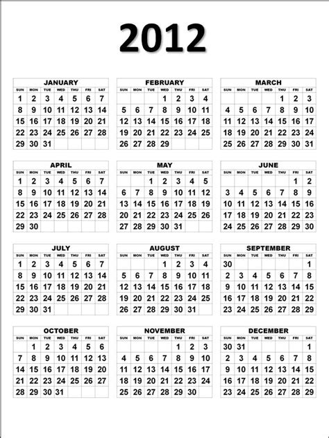 yearly print out calendar njyloolus yearly calendar 2012 printable