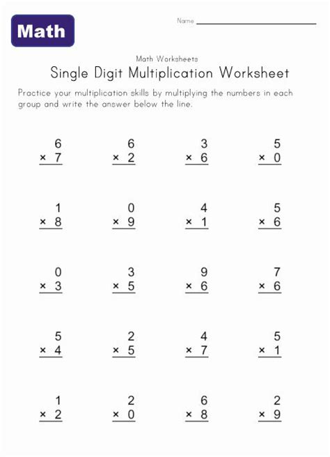 Second Grade Math Worksheets Pdf by Single Digit Multiplication Worksheet 1 Going To Help