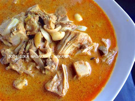 Salimah Bunga S 1001 idea masakan dan makanan