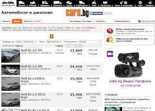 cars bg mobile mobile bg cars bg