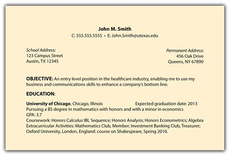 simple objective for resume berathen