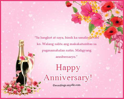 Wedding Anniversary Message For Husband Tagalog by Tagalog Happy Anniversary Messages And Best Free