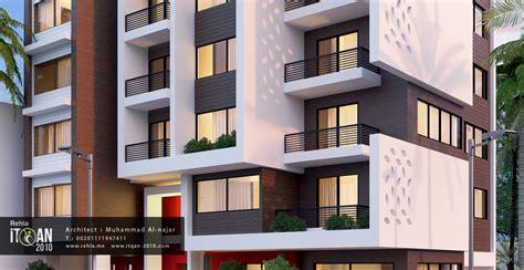 modern residential house designs modern residential building itqan 2010