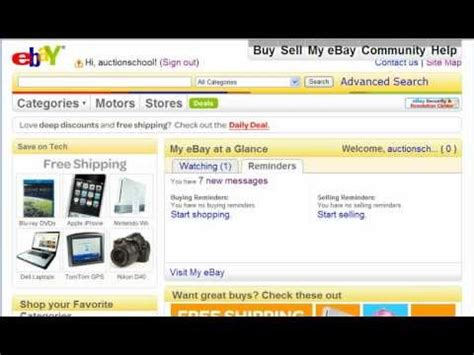 ebay reserve price how to sell on ebay what is an ebay reserve price youtube