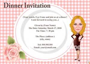 osoq gt caricatures gt invitation cards gt dinner invitation images frompo