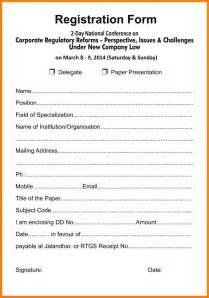 registration forms template free 7 registration forms template word meal plan spreadsheet