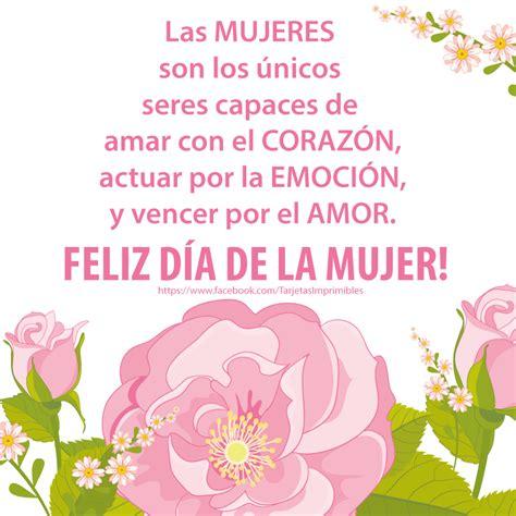 imagenes feliz dia de la mujer en ingles feliz d 237 a de la mujer 8 de marzo d 237 a internacional de la