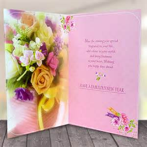 buy new year greeting cards send new year greeting cards to india