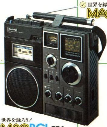 Buku Elektronika Radio Transistor Recorder Cassette 283 best radio a gogo images on transistor radio audio and radios