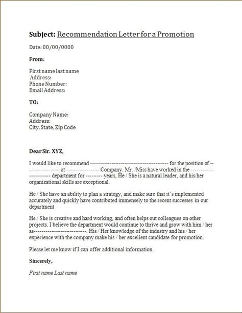 recommendation letter promotion letter