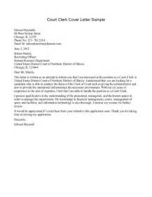Cover Letter For Judicial Clerkship District Court Clerkship Cover Letter