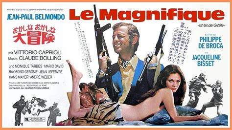 french film q desire the man from acapulco 1973 french trailer color 2 19