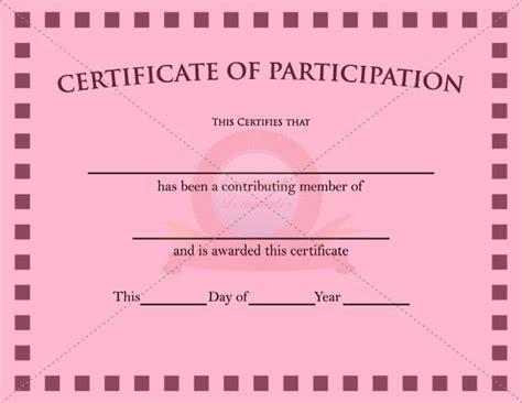 participation certificate templates participation certificate template participation