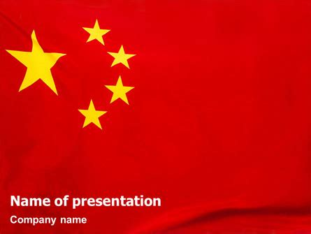Chinese Flag Presentation Template For Powerpoint And China Flag Template