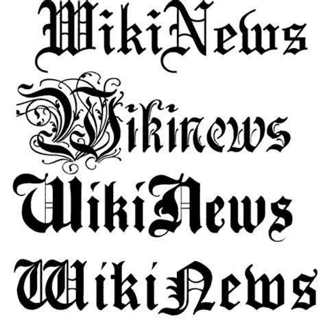 typography news news font zoeken artikel fonts