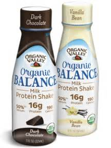 Sally Beauty Gift Card Balance - free bottle of organic valley organic balance milk protein shake best freebie finder