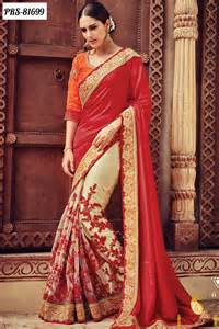 new sarees latest designer party wear net sarees online shopping