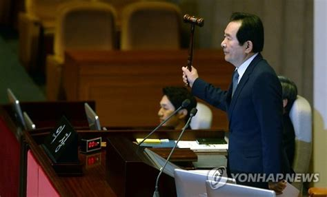 Speaker National 12 Parliamentary Speaker Urges Court To Promptly Review Impeachment