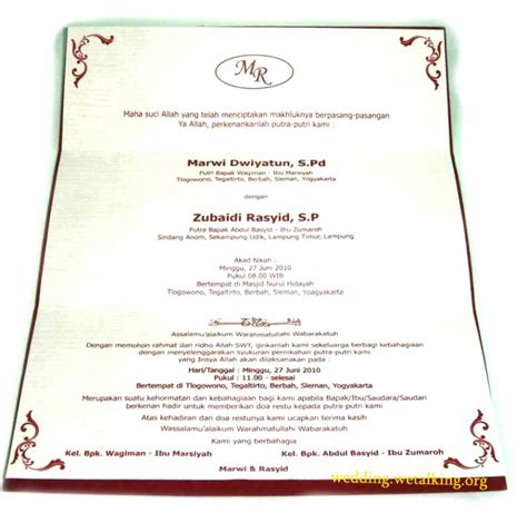 Marriage Invitation Letter Format Kerala Quotes For Hindu Wedding Cards In Image Quotes At Hippoquotes