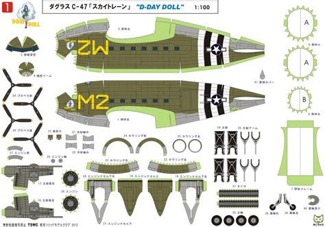 Paper Craft Aeroplane - c 47 d day page 1 papercrafts aircraft