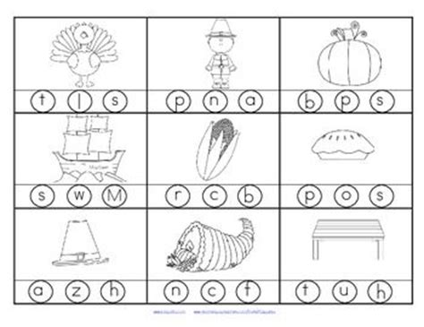 1000 ideas about initial sounds on letter