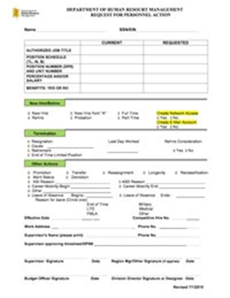 forms employee gateway