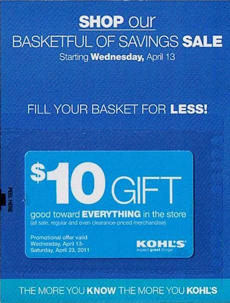 Kohls Discount Gift Card - kohl s gift cards keep on coming ramblings from early
