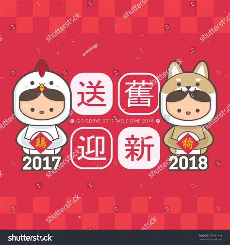 new year cards 2018 malaysia new year card 2018 template happy new year 2018 pictures