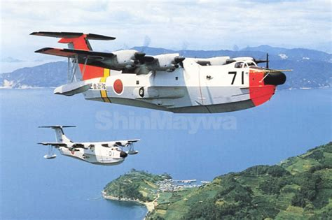 flying boat us 2 hibian aircraft shinmaywa industries ltd