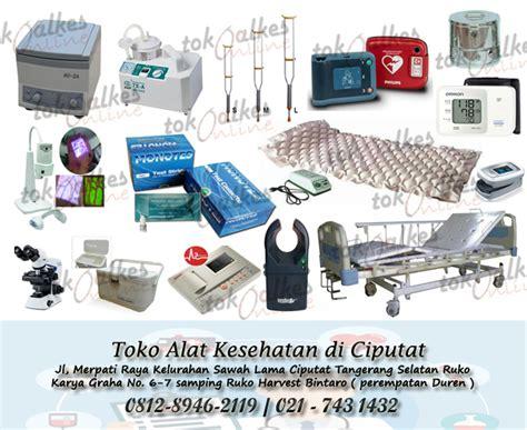 Alat Pancing Lengkap Murah lokasi alat kesehatan medis rumah sakit klinik kedokteran kebidanan lengkap harga murah di