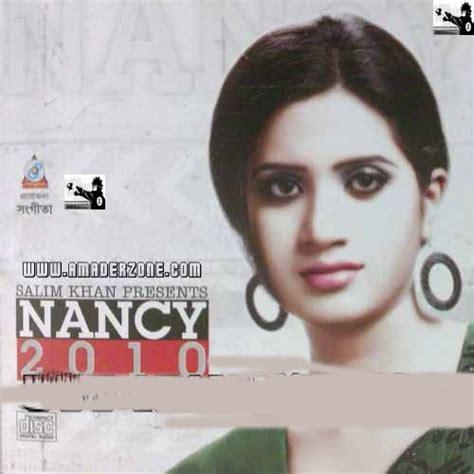 Hindi Song Mp3 Download Free All Zip File