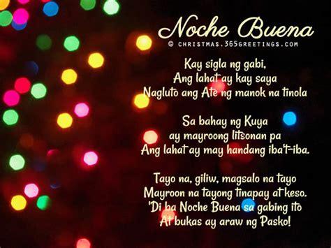 theme definition tagalog most popular tagalog christmas songs christmas