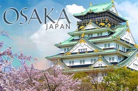 osaka japans  accommodation package promo