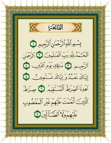 Mutiara Di Samudra Al Fatihah surah al fatihah