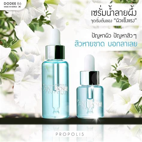 Vienna Anti Acne Mask 15ml Murah anti acne propolis serum by dodee 86 thailand best selling products shopping