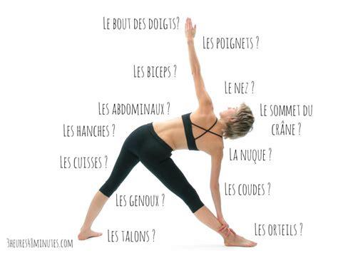 2263054669 le yoga du corps et ces 4 parties du corps primordiales pour les yogis