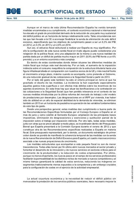 decreto ley 32012 de 24 de julio por el que se modifica real decreto ley 202012 de 13 de julio de medidas para