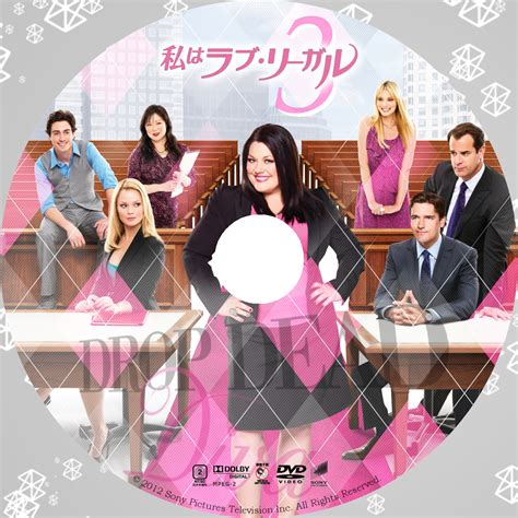 My Date With A Vire 3 6 Dvd snowのdvdラベル 2014年08月