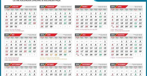 Kalender 2018 Beserta Cuti Kalender 2018 Beserta Hari Libur Pdf Kalender 2016 Mit