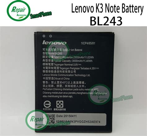 lenovo themes download k3 note lenovo k3 note battery bl243 new original 2900mah li ion