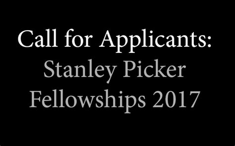 2017 Stanley Mba Fellowship Program council 2017 stanley picker fellowships in design